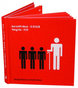 Buch ost trifft west yang liu